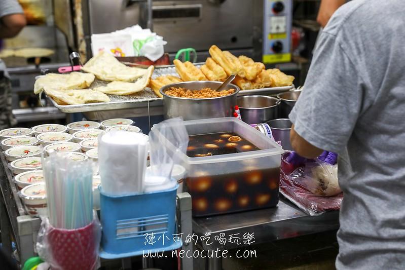 弘記豆漿LINE,弘記豆漿店,炸蛋飯糰,蘆洲早餐店,蘆洲早餐店推薦 @陳小可的吃喝玩樂