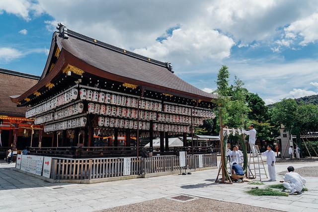 Kyoto29_YasakaShrine_03