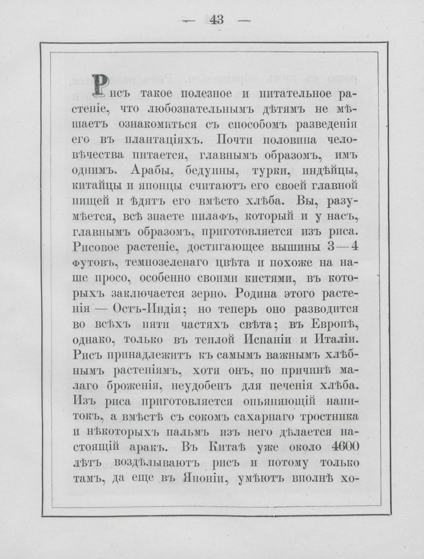 pdf (51)