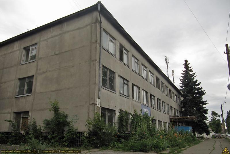 Административный корпус авторемонтного завода