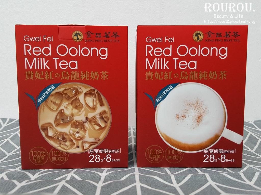 貴妃紅の烏龍純奶茶1