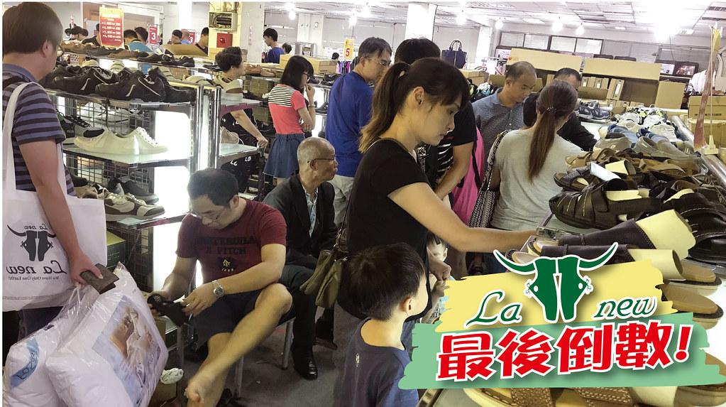 2018015-0701橋頭糖廠倒數圖