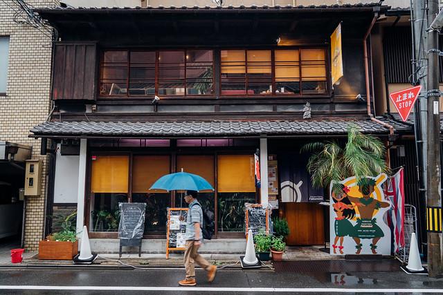Kyoto_fukumimi_03