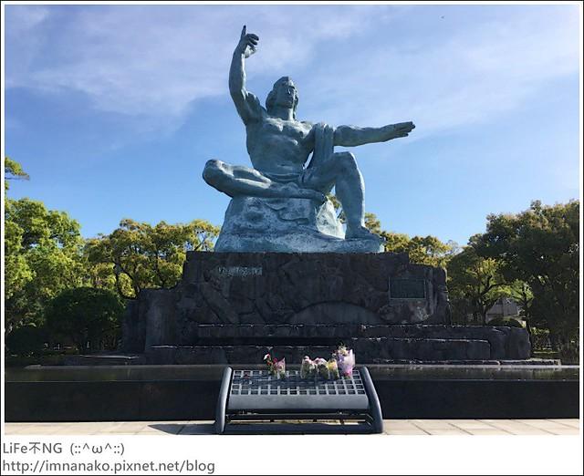 長崎原爆平和公園