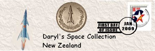 Daryl's pace collection logo