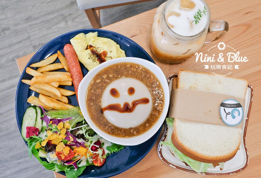 台中 咖基米 kajimi  咖啡 碗粿18
