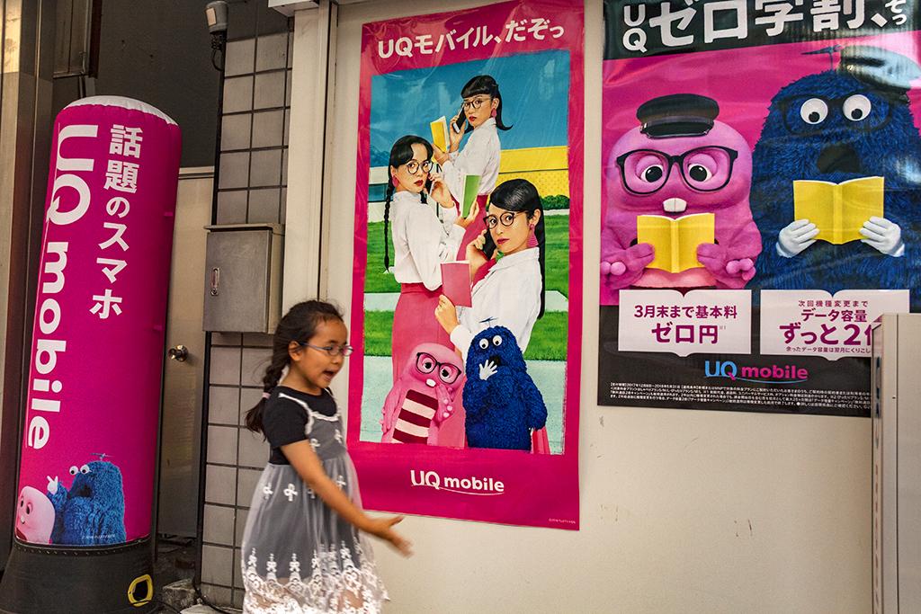 Little girl in Adachi--Tokyo