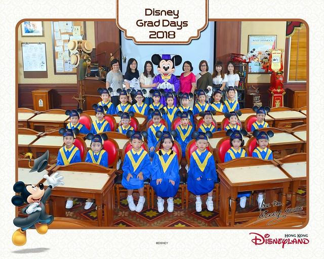 2018高班迪士尼畢業慶典