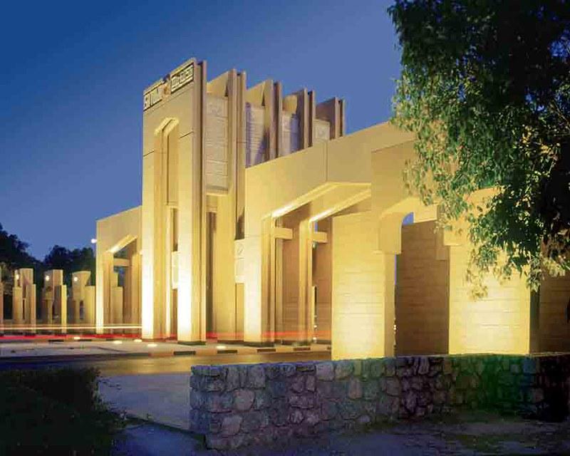 بوابة مدينة عيسى في البحرين