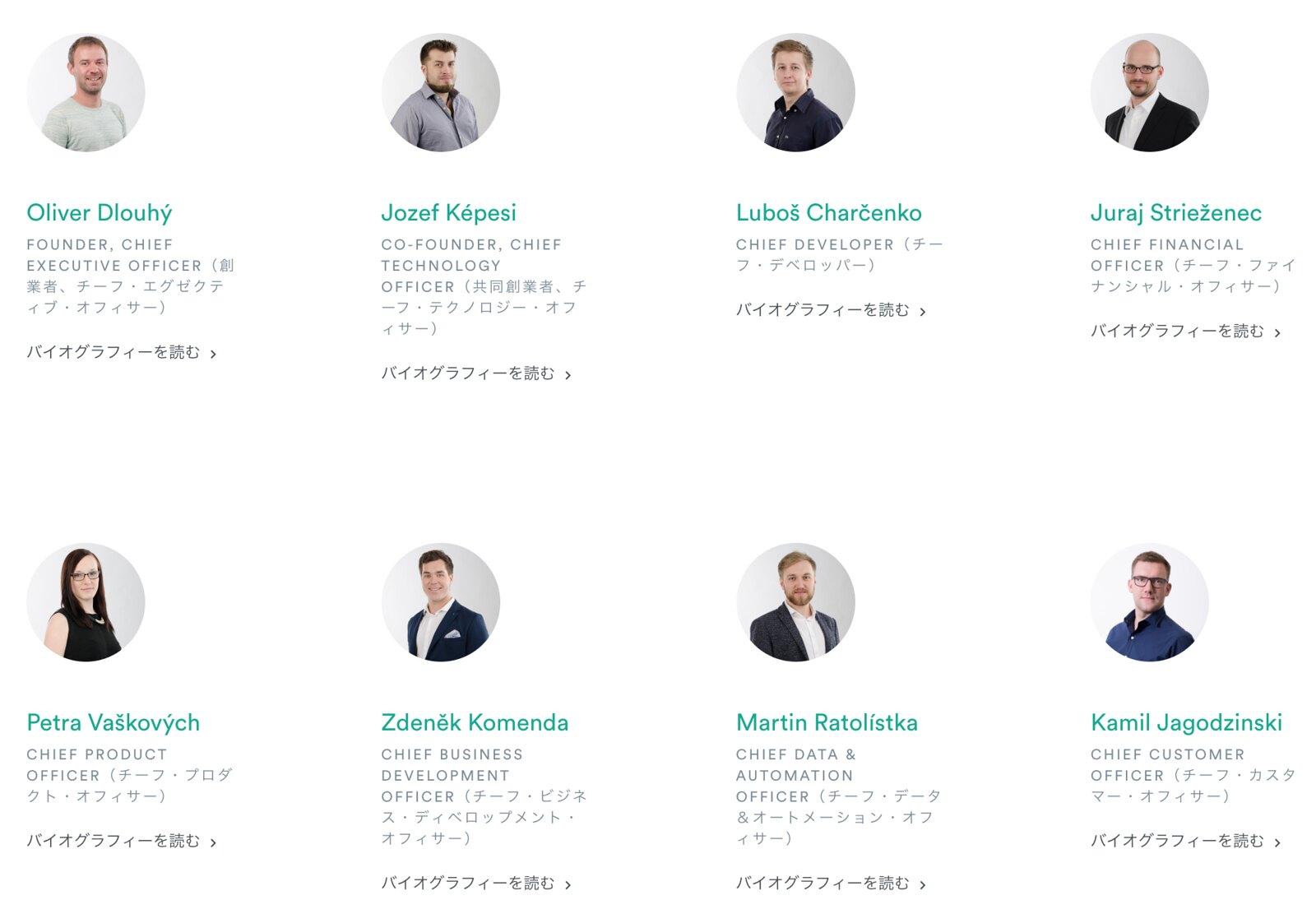 Kiwi_com_booking-15