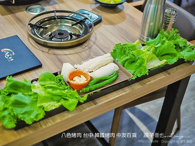 八色烤肉 台中 韓國烤肉 中友百貨 16