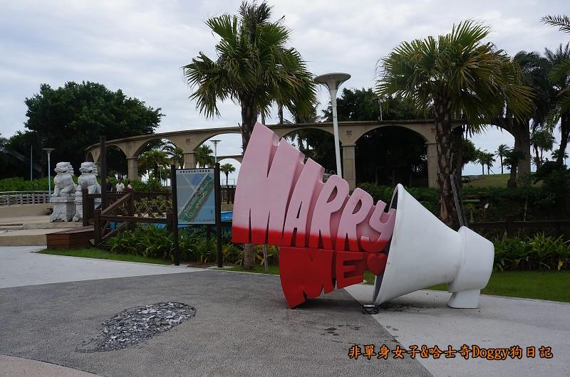 花蓮半日遊2-03太平洋公園03
