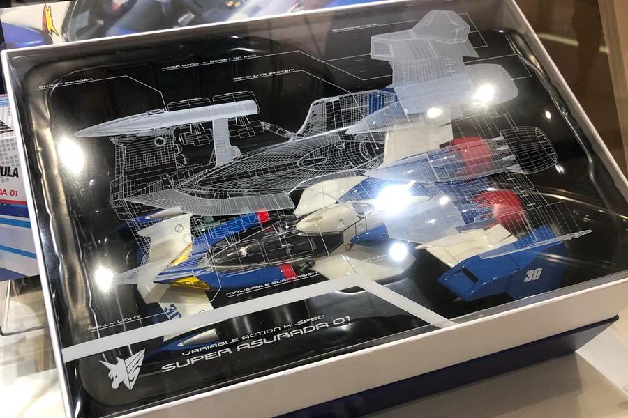 Cyber Formula HK2018-11