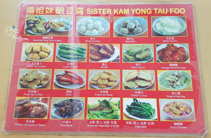 sister kam yong tau fu menu