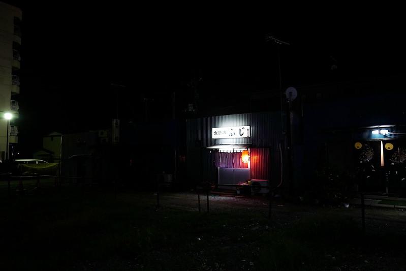 L1260461C