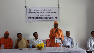 Coaching Centre Inaguration 23-9-2015