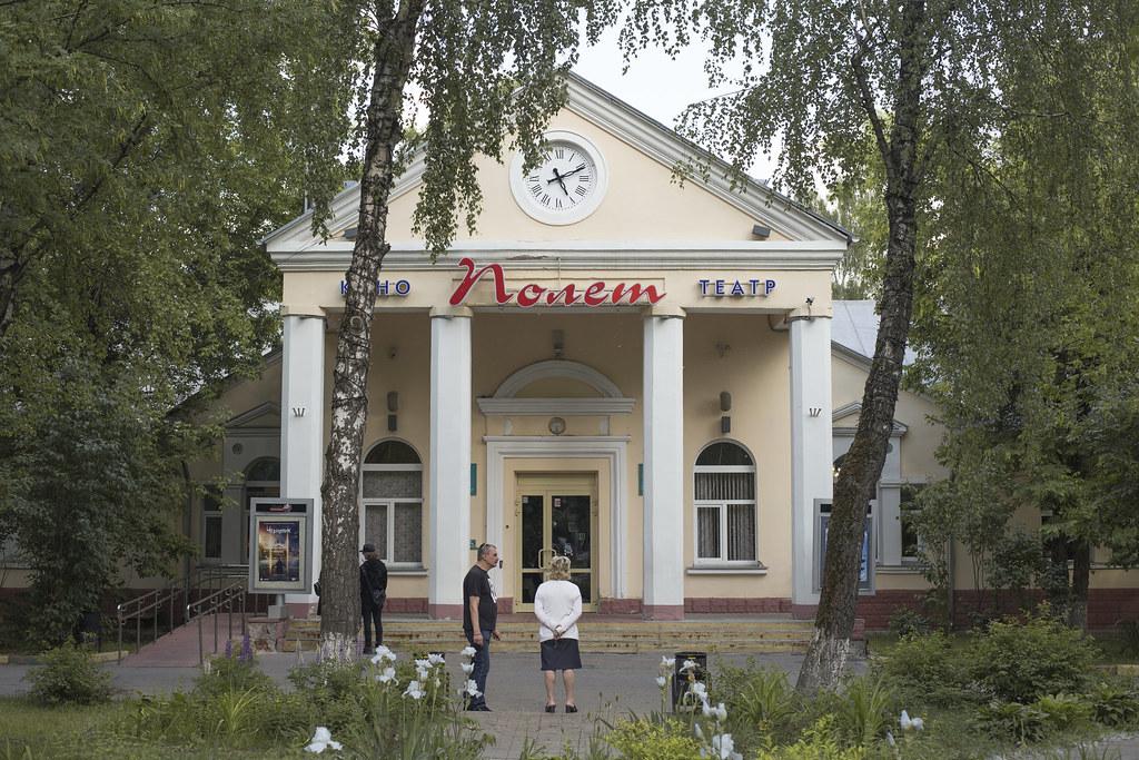 Кинотеатр Полет