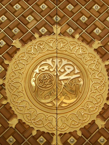 al-Khattab Gate at Prophet's Mosque - Madinah al-Nabi al-Munawwarah (Illuminated City of the Prophet)