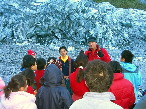 We are in New Zealand in 2006.(0811)
