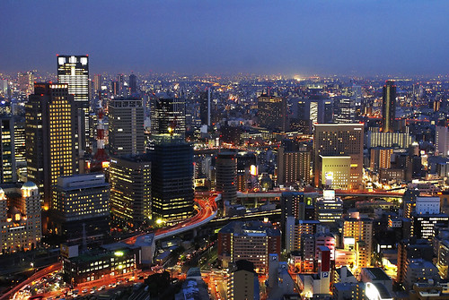 Osaka by night.