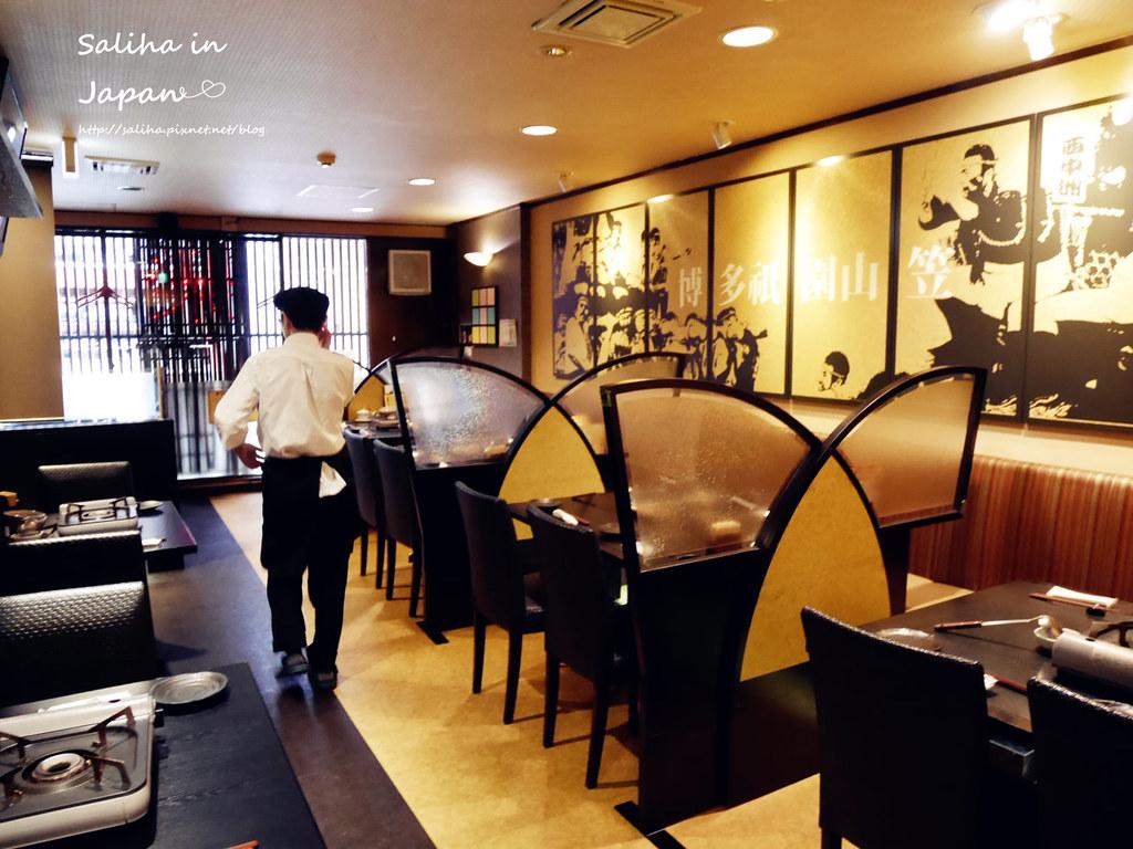 日本九州福岡天神美食笑樂牛腸鍋 (4)