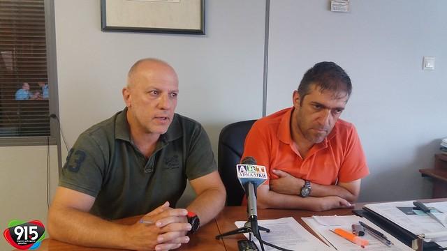 Δήμος Τρίπολης για τους πυρόπληκτους