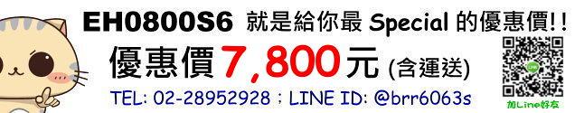 41246527530_6145f671f4_b.jpg