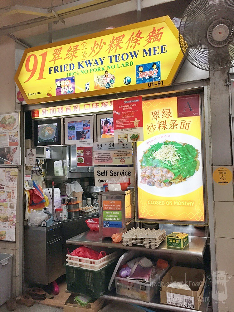 food review, food, review, 91 fried kway teow mee, fried kway teow mee, golden mile, golden mile food ccentre, singapore, beach road, 505 beach road, char kway teow,  91翠绿炒粿條面