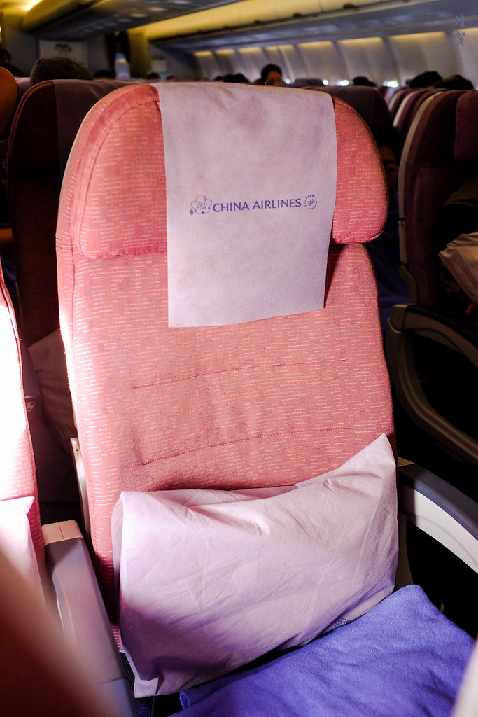 Seat with pillow and blanket