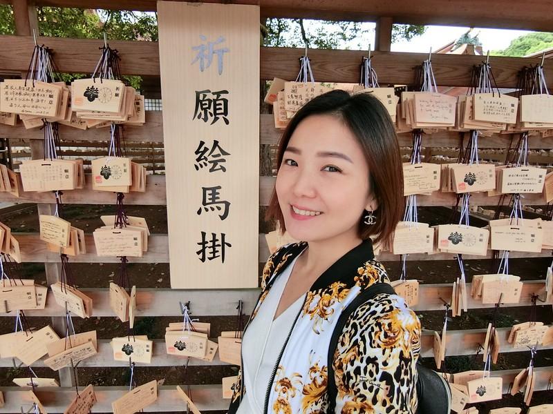 Yuki NG Rejuran 32