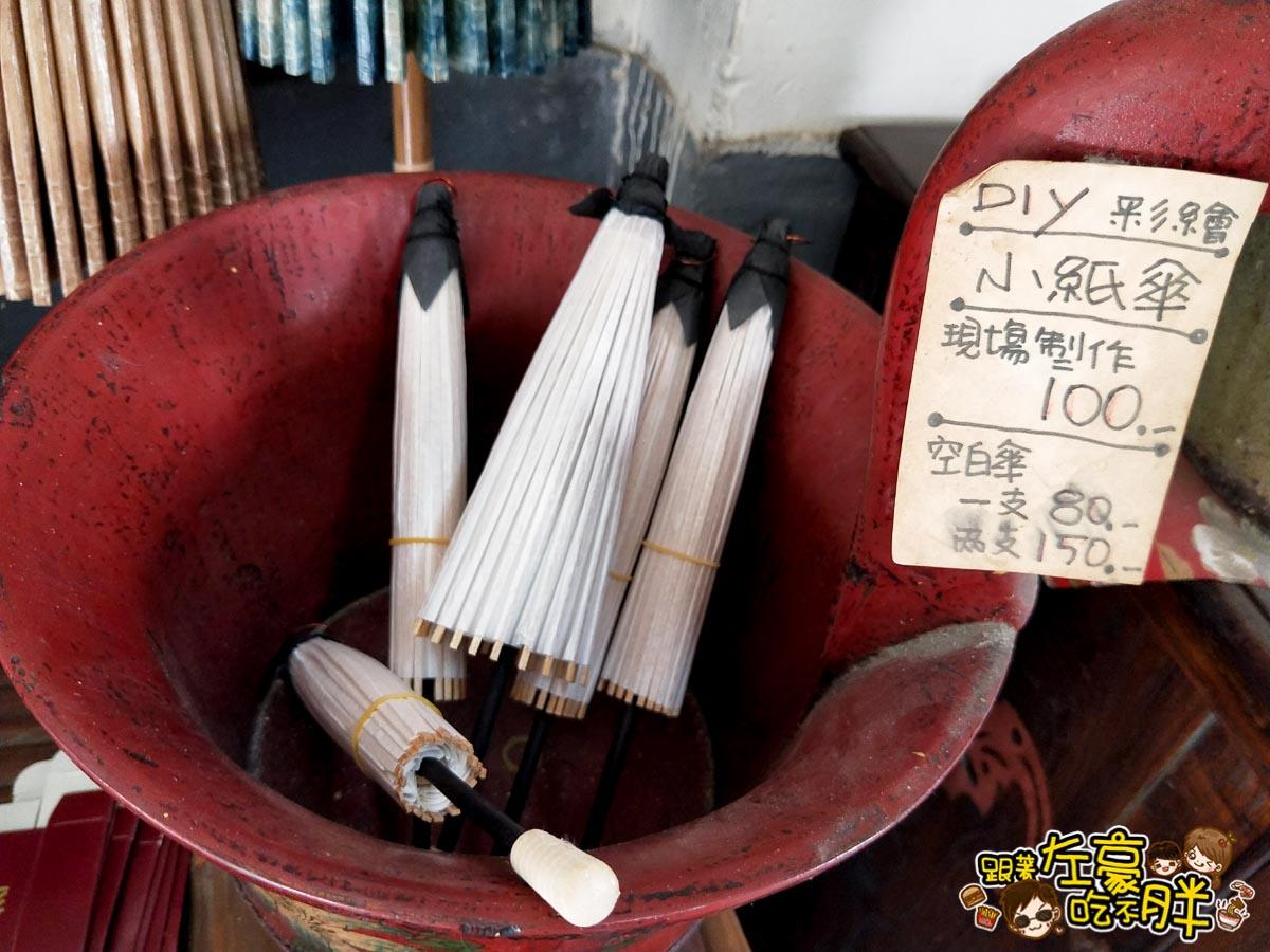 美濃廣進勝傘 (手做DIY)-34