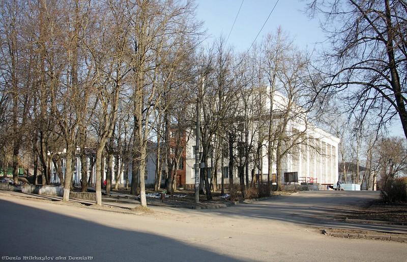 Вязьма. Городской дворец культуры.