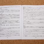 Yamay SW018 スマートウォッチ (13)