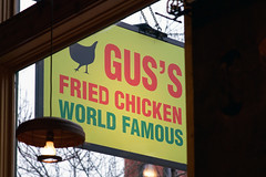 Gus's Fried Chicken World Famous