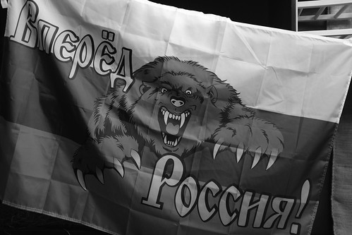 Вперед Россия... 29-06-2018
