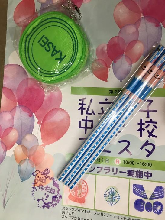 edutokyo_jumonji_201804 (7)