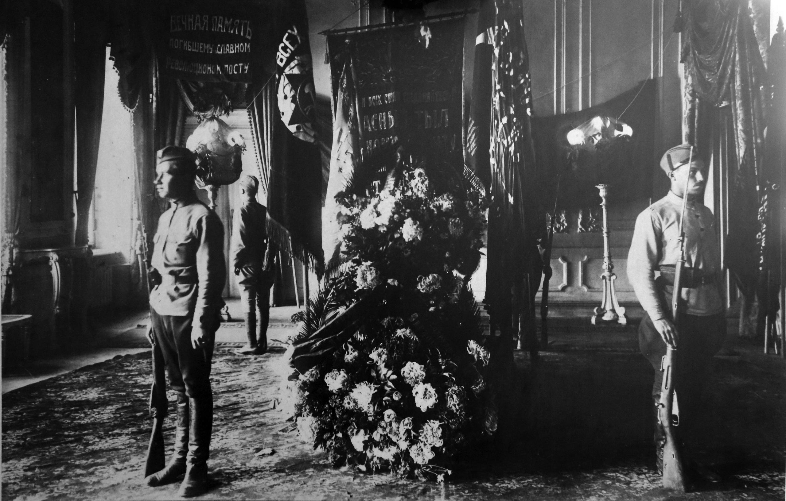 Похороны генерала Александра Памфамировича Николаева (1860-1919), повешенного белогвардейцами в г. Ямбурге