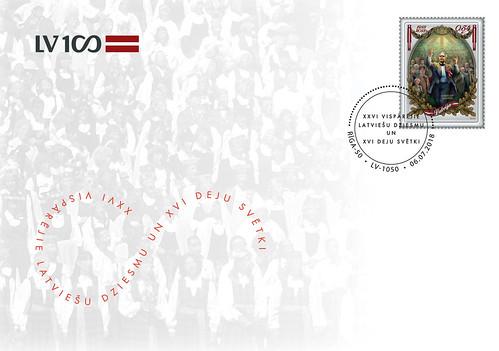 Aploksne - XXVI Vispārējie latviešu Dziesmu un XVI Deju svētki
