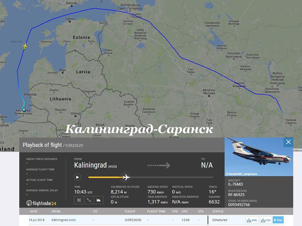 86925_160718_Saransk