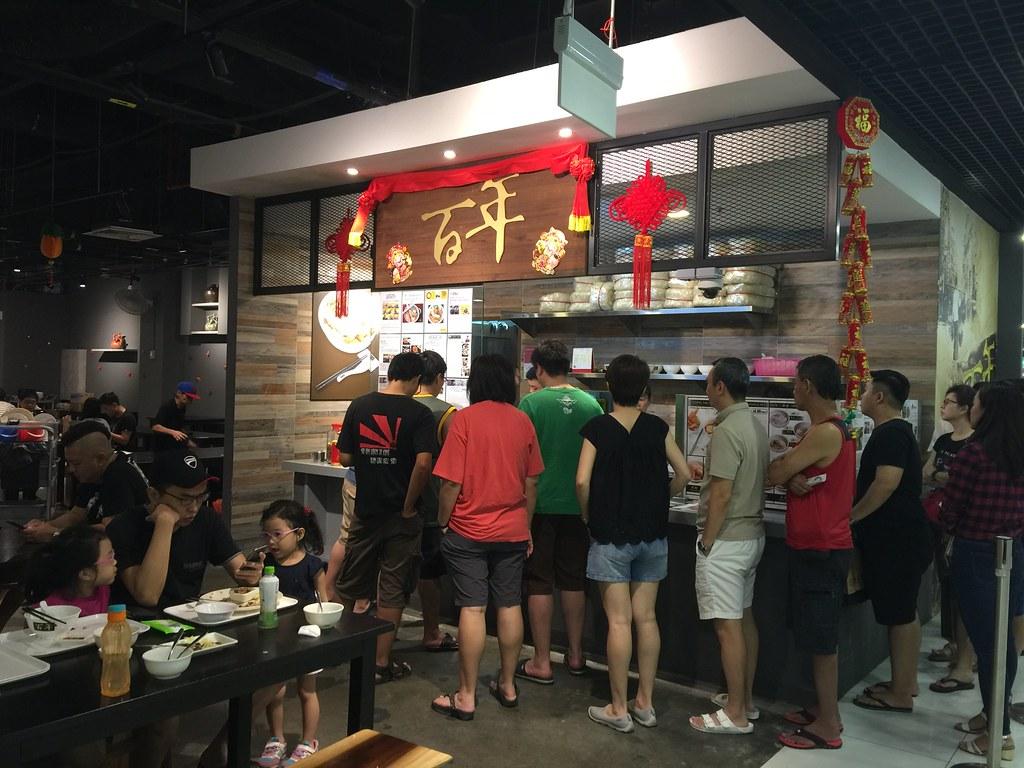 BaiNianNiangDouFu24