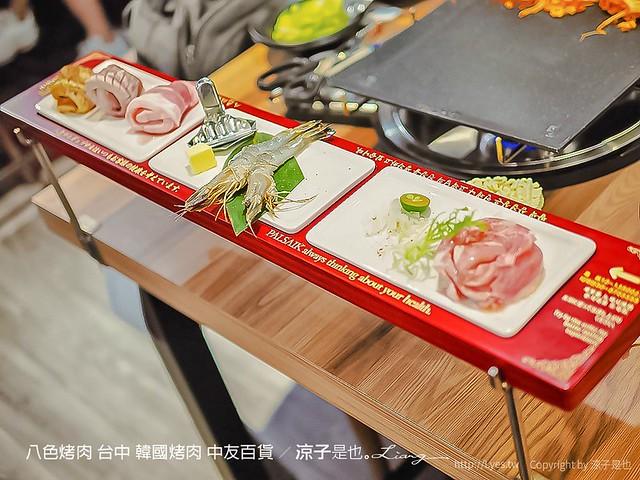 八色烤肉 台中 韓國烤肉 中友百貨 31