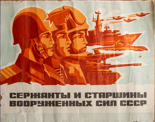 Soviet propaganda poster with the land-, sea - and air force.