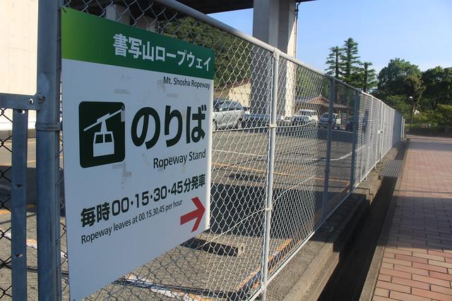 engyouji-insta001