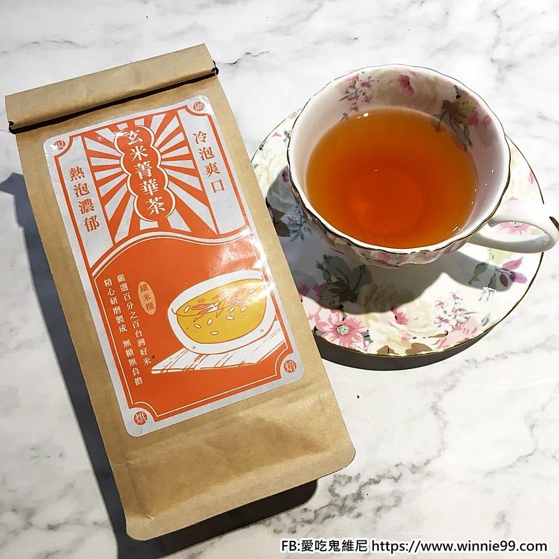 茶_180709_0041