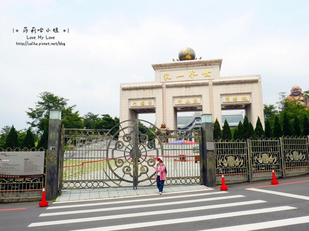 新竹一日遊景點推薦大自然文化世界 (5)