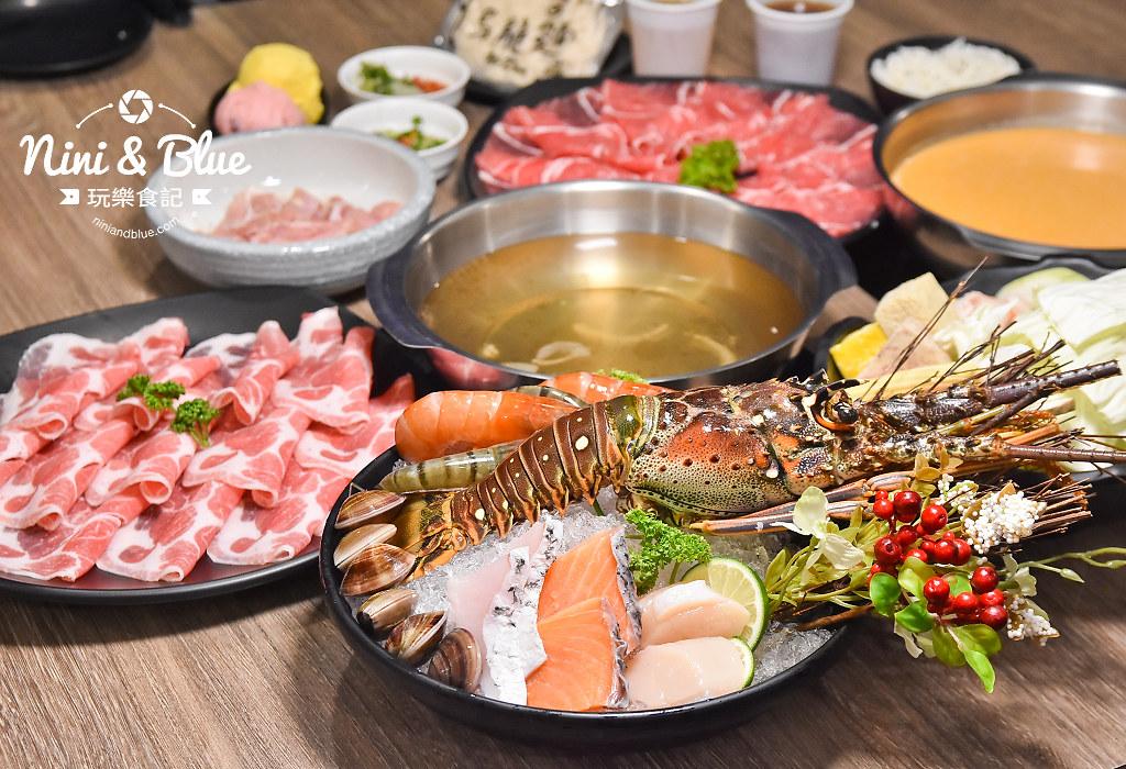 拾鑶 台中 太平火鍋 22