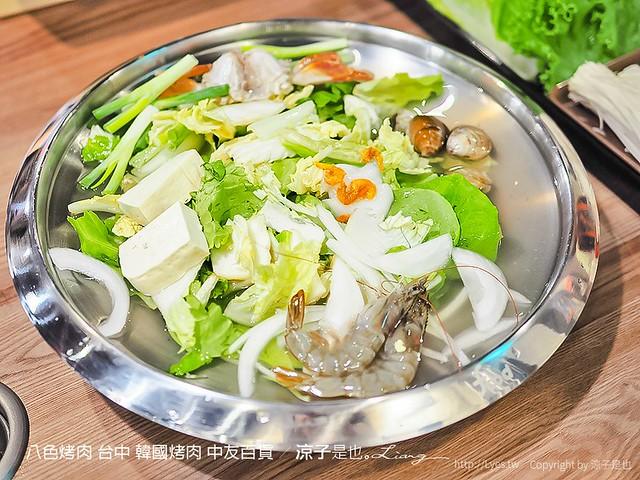 八色烤肉 台中 韓國烤肉 中友百貨 24