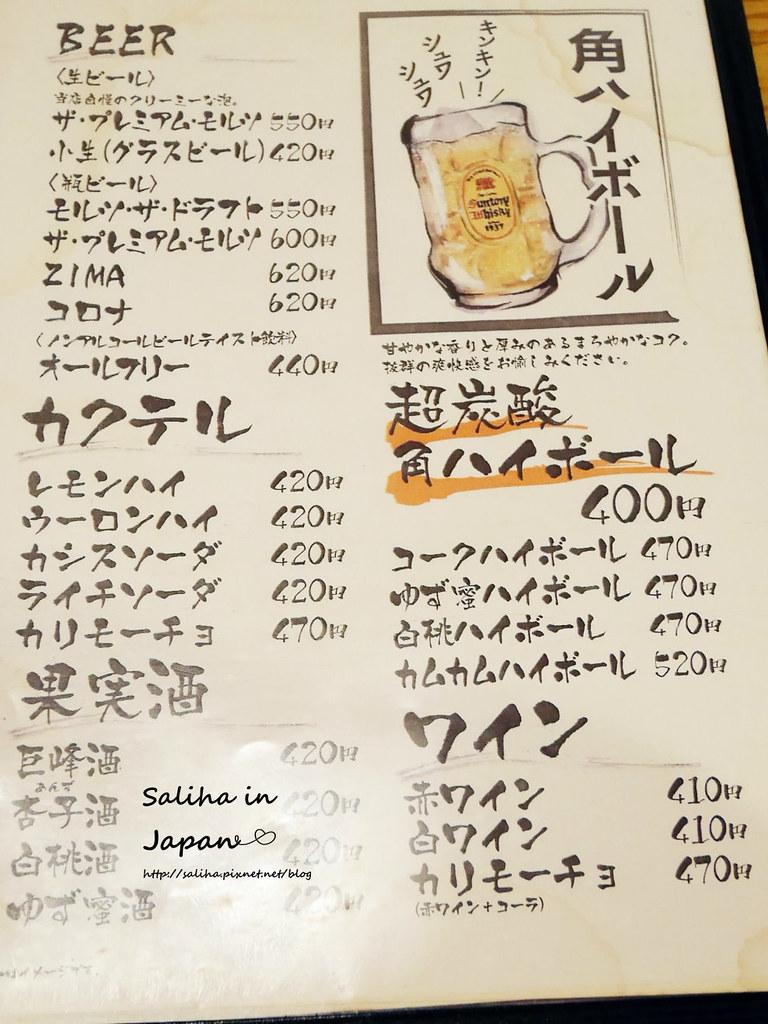 日本九州福岡天神人氣名店純情拉麵shinshin菜單menu價位 (1)