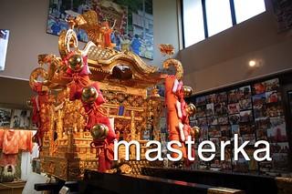 根室金刀比羅神社の神輿