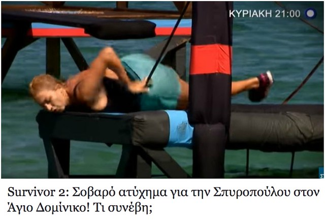 spyropoulou